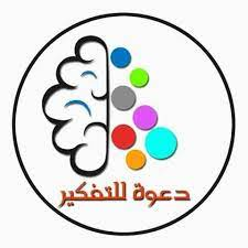 http://www.mohammadbinabdullah.com/home/upload/upload1630503842199.jpg